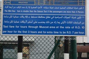 Muscat cruise taxi prices
