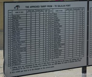 Port taxi prices Salalah