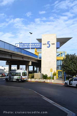 Haifa Cruise port gate