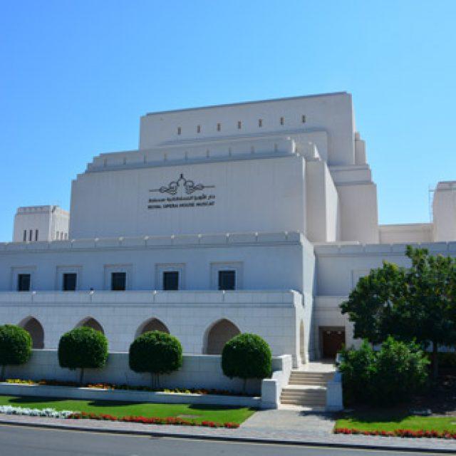 Royal Opera House of Muscat